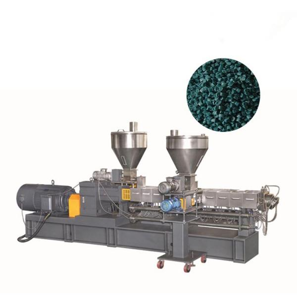 nutritious pet feed plant manufacturer dog food machinery supplier